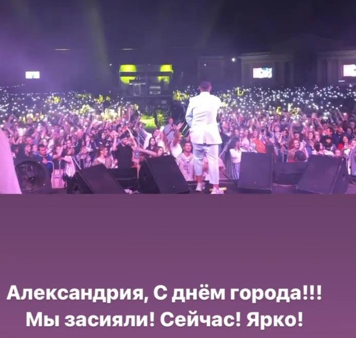 Monatik привітав Олександрію з Днем міста! (ВІДЕО)