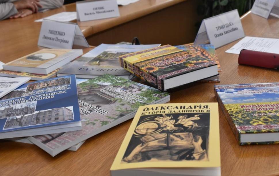 Обрано переможців Кіровоградської обласної краєзнавчої премії