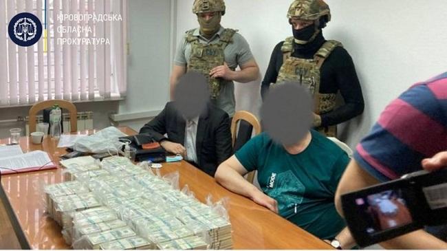 За 100 мільйонів гривень – посаду голови Кіровоградської ОДА: черговий скандал