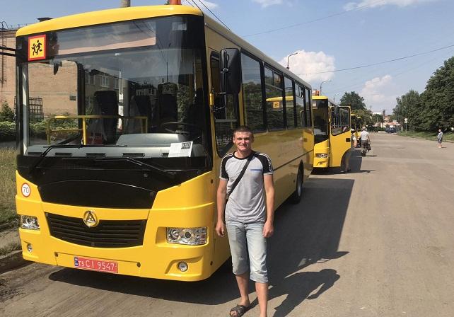 Новий шкільний автобус для Новопразької ОТГ