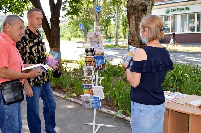 Олександрійські бібліотекарі провели вуличну акцію