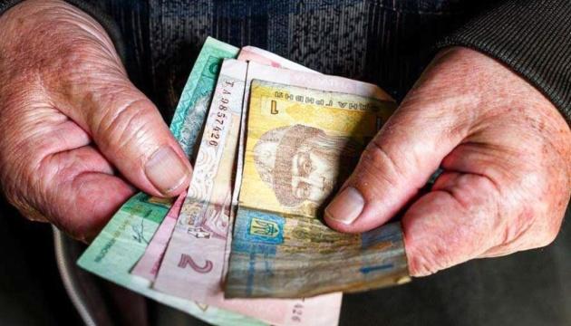 Понад 30 тисяч українців отримають доплати до пенсії: кого це торкнеться