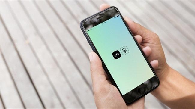 «Дія» повідомлятиме користувачів, який банк і навіщо перевіряє кредитну історію