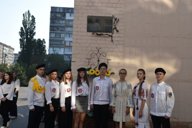 В Олександрійському колегіумі вшанували пам'ять Олександра Козенка